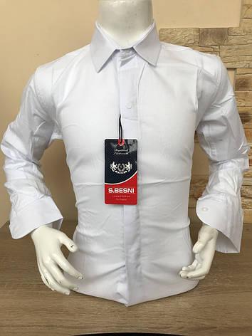 Детская стрейчевая белая  рубашка Sinyor Besni 7-12, фото 2