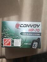 Сигнализация CONVOY MP-70 LCD c обратной связью