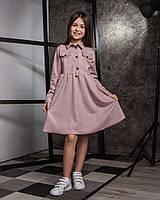 Платье стильное с велюрового замша
