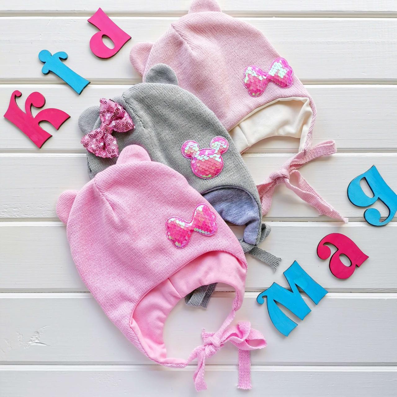 """Демисезонные детские шапки с паетками """"Бантики"""" в размере 42-44 см"""