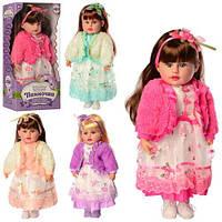 Кукла Панночка 5418 4 вида