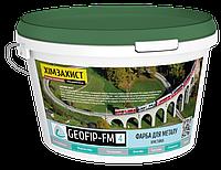 GEOFIP-FM4-Хімстійка фарба для металу