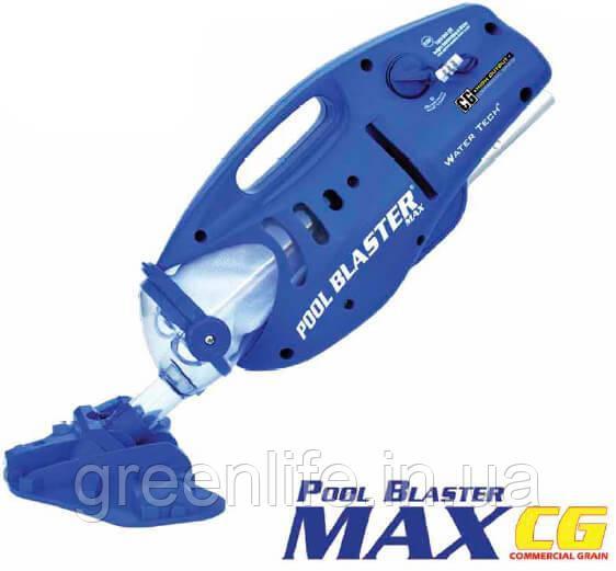 Пылесос для бассейна Pool Blaster Max CG