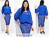 Женское платье с шифоновой накидкой (3 цвета) SD/-721 - Электрик