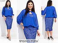 Жіноче плаття з шифоновою накидкою (3 кольори) SD/-721 - Електрик, фото 1