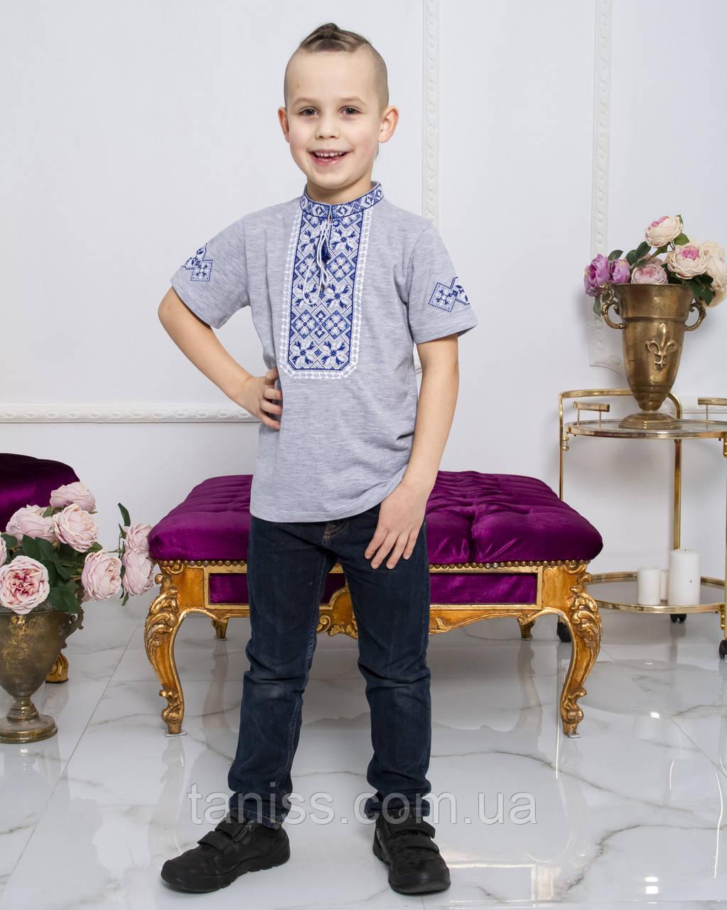 Детская вышиванка Иванко  ,ткань лакоста,р  104,110,116,122,128,134,140,146,152, серая с синим