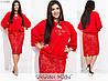 Жіноче плаття з шифоновою накидкою (3 кольори) SD/-721 - Червоний