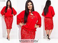 Женское платье с шифоновой накидкой (3 цвета) SD/-721 - Красный, фото 1