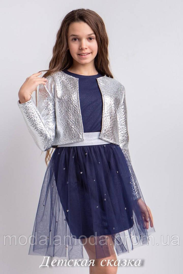 Платье нарядное с юбкой фатиновой