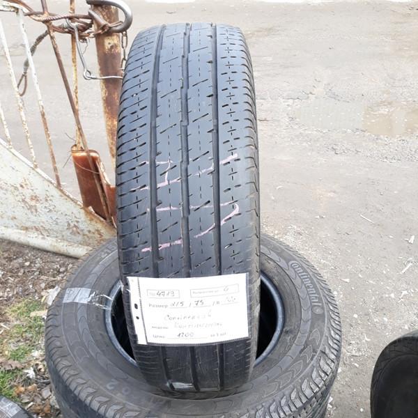Бусовские шины б.у. / резина бу 215.75.r16с Continental Vanco 2 Континенталь
