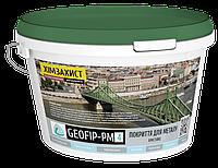 GEOFIP-РM4-Хімстійке покриття для захисту металу