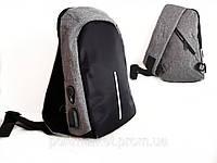 Городская сумка Bobby Mini с защитой от карманников, цвет СЕРЫЙ ! Акция
