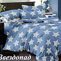 Хлопковый Комплект постельного белья Звездопад. Полуторка, двухспалка, евро, семейный.