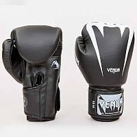 Перчатки для бокса и единоборств VENUM 8349 Black-White 12 унций