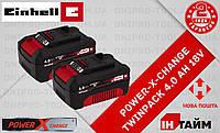 (Power-X-Change) Аккумулятор Einhell Power-X-Change Twinpack 4.0 Ah 18V