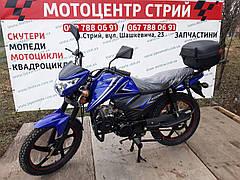Мотоцикл Spark SP125C-2C (синий)