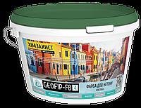 GEOFIP-FB4-Хімстійка фарба для бетону, фото 1