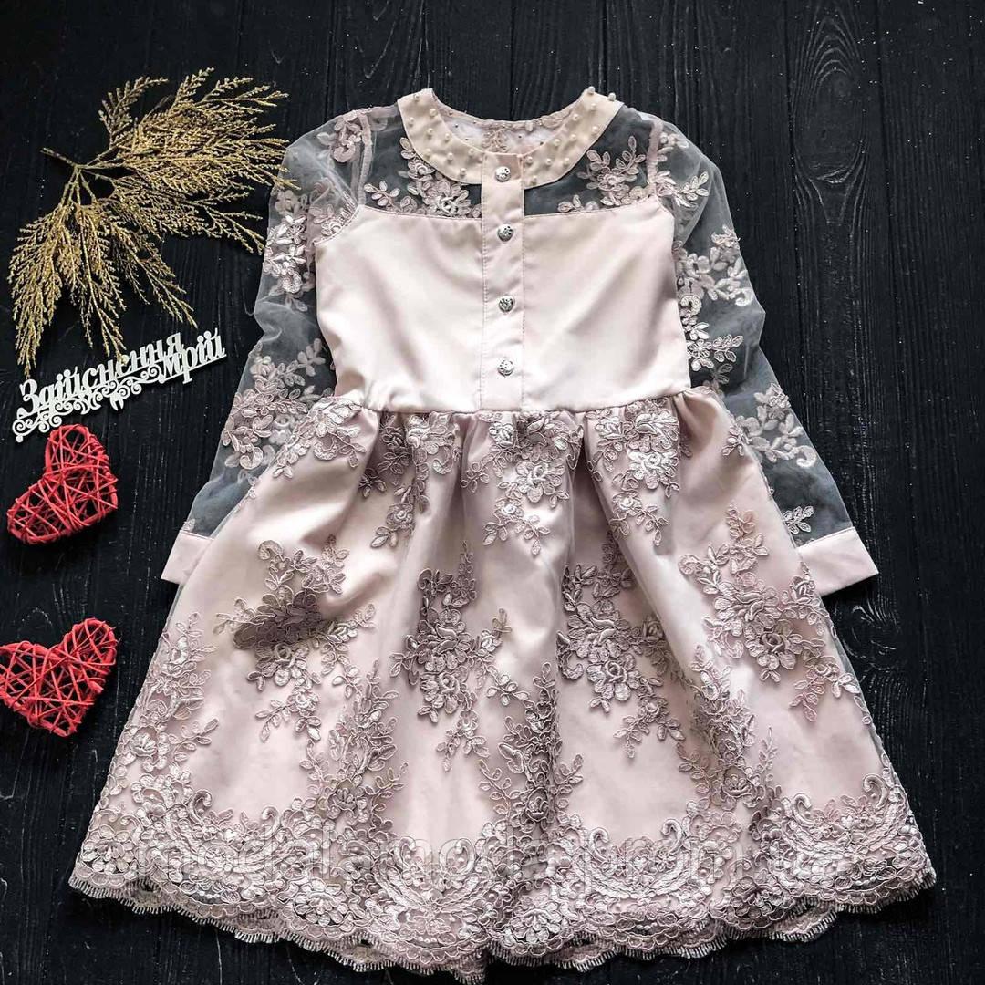 Платье для модниц  ткань французский трикотаж