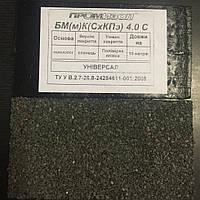 Еврорубероид (-10ºС) БМ (м) КСхКПэ - 4,0 СБС-модифицированный материал для верхнего слоя Универсал