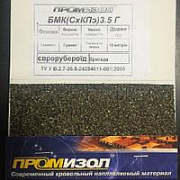 Еврорубероид  СхКПэ - 3,5  Битумно-минеральный материал для верхнего слоя Стандарт