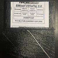 Еврорубероид (-10ºС) БМ (м) Г ППэПэ-3,0 полиэстер СБС-модифицированный материал для подклад. и гидроиз. слоя Универсал