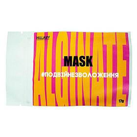 Альгинатная маска Hillary двойное увлажнение, 17 гр SKL13-149733