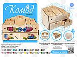 Комод для косметики КОМОД-006, фото 2