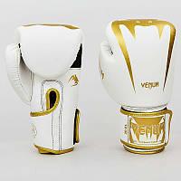 Перчатки для бокса и единоборств VENUM 8349 White-Gold 8 унций