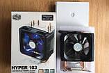 Кулер процессорный Cooler Master Hyper 103 Intel:LGA2011/1366/1156/1155/1150/775 и AMD:FM2/FM1/AM3+/AM3/AM2, фото 4