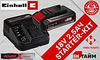 (Power-X-Change) 18V 2,5Ач Starter-Kit Power-X-Change