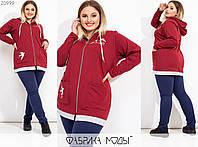 Спортивный костюм женский (4 цвета) ТЖ/-040 - Бордовый