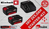 (Power-X-Change) 18V 2x3,0Ah Starter-Kit Power-X-Change