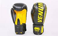 Перчатки для бокса и единоборств Venum кожаные 6749 Black-Yellow 12 унций