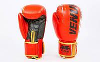 Перчатки для бокса и единоборств Venum кожаные 6749 Red-Black 12 унций