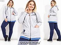 Спортивный костюм женский (4 цвета) ТЖ/-040 - Серый