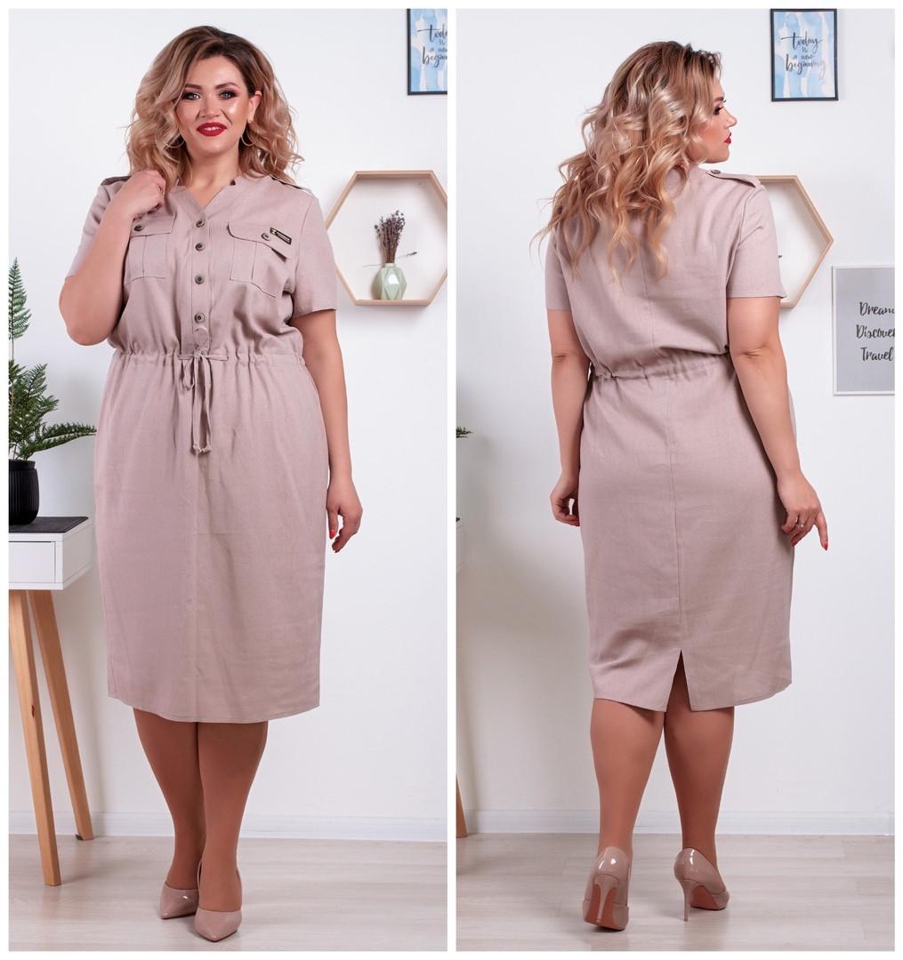 Жіноче лляне плаття на куліске великі розміри 52-66 пісочний