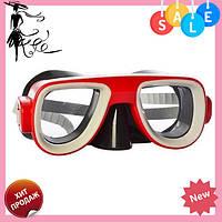 Детская маска для подводного плаванья MSW 028-1179SH красная   очки для плавания   очки - маска для ныряния! Акция