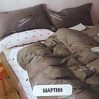 Хлопковый Комплект постельного белья Мартин. Коричневый со светлой принтованной простынёй. В разных размерах