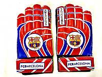 Перчатки вратарские BARSELONA с защитой пальцев р. 6
