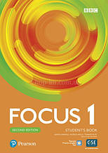 Focus 1 Second Edition Student's Book / Учебник с онлайн ресурсами