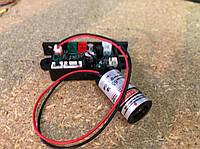 Лазерний випромінювач RED 150mW