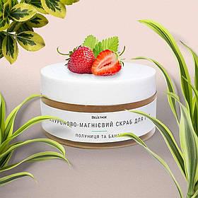 Гиалуроново-магниевый скраб для губ Beletage с запахом клубники и банана 50 мл SKL16-139269