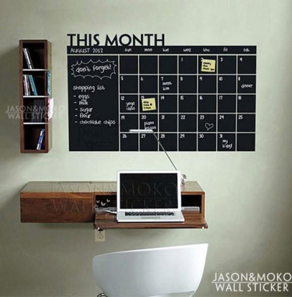 Грифельная наклейка ежедневник-календарь SKL32-224718