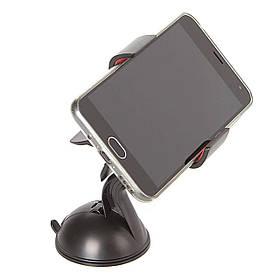 Держатель для телефона KS IP32 Magnetic SKL25-150649