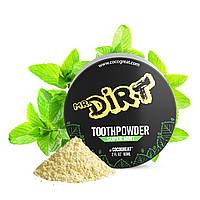 Зубной порошок Cocogreat mr.Dirt для отбеливания зубов глиной 30 г SKL30-150543