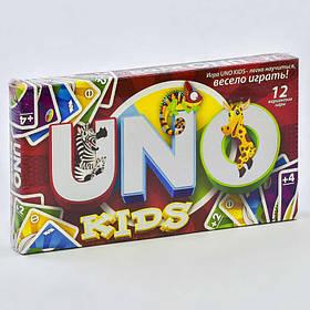 Игра карточная Uno Kids SPG1 Данко Тойс SKL11-218927