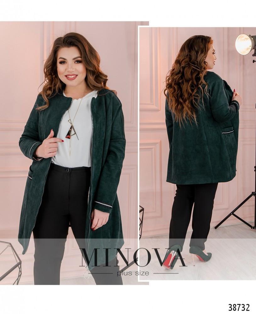 Жіноча весняна курточка з вельвету на підкладі