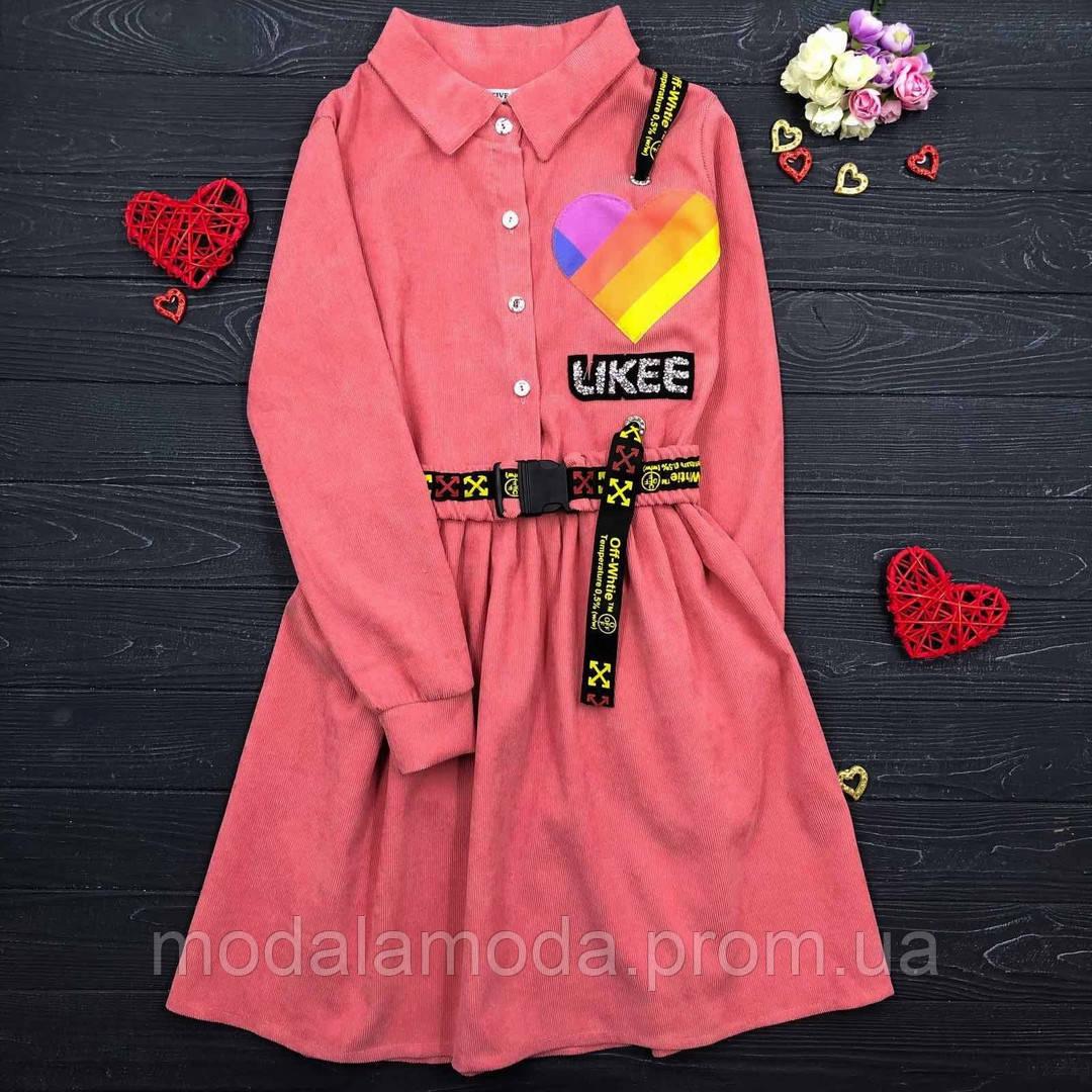 Платье красивое с надписью Like