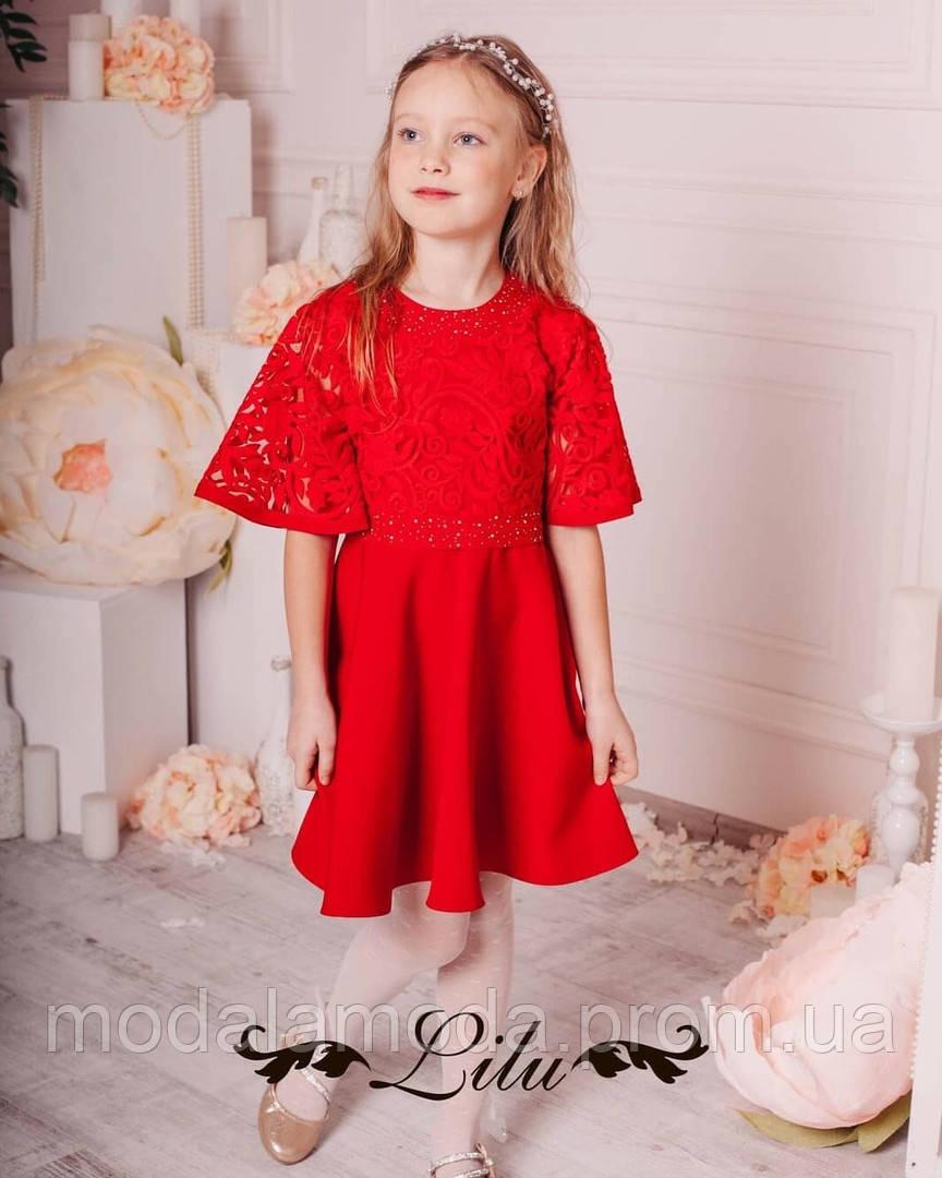 Платье элегантное для настоящих принцесс