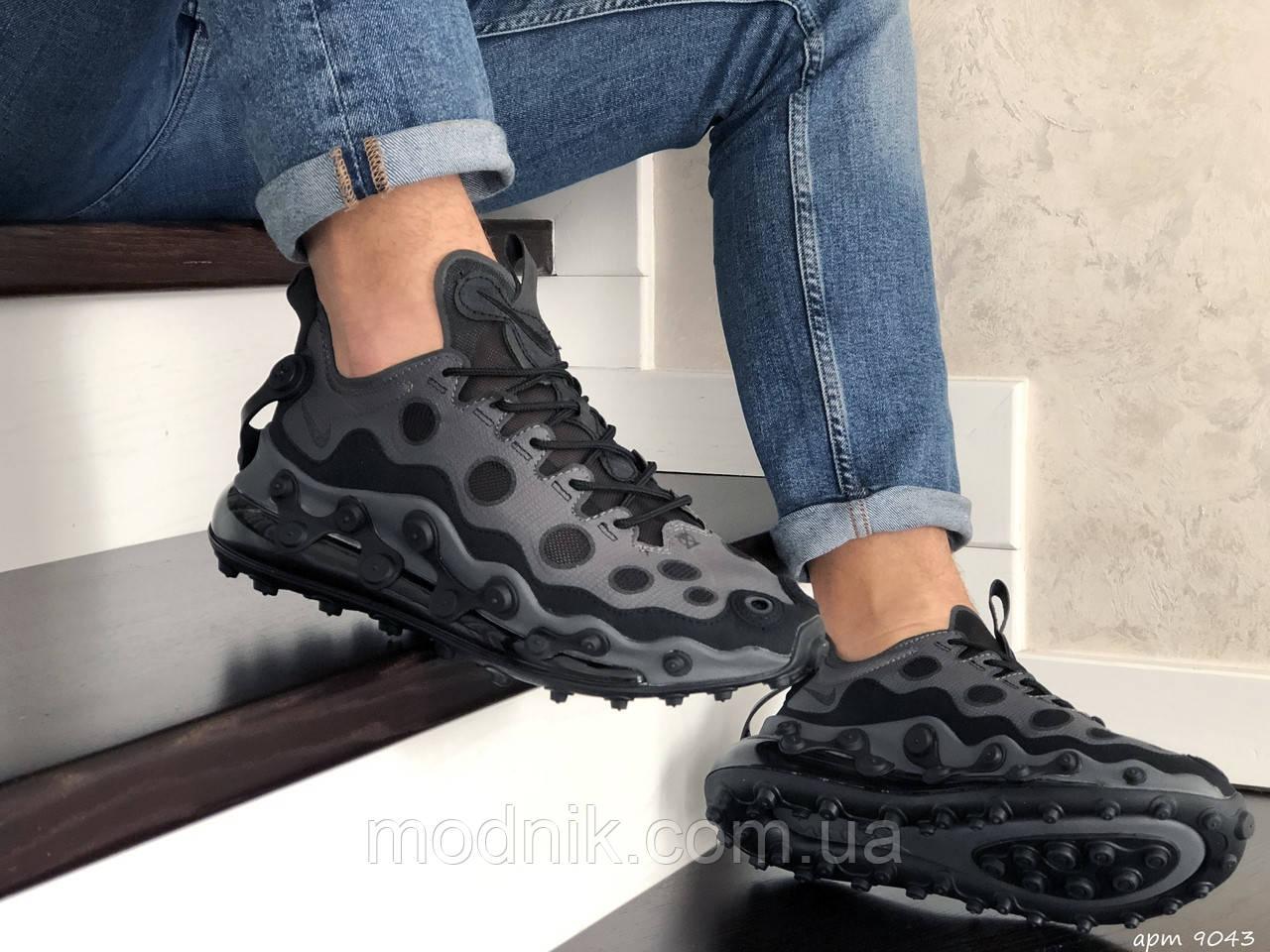 Мужские кроссовки Nike Air Max 720 ISPA (серо-черные) 9043